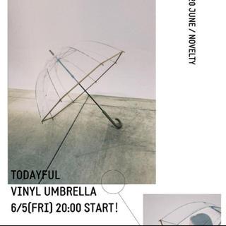 トゥデイフル(TODAYFUL)のtodayful ノベルティー傘(傘)