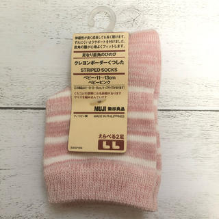 ムジルシリョウヒン(MUJI (無印良品))の無印良品 ベビー靴下(靴下/タイツ)