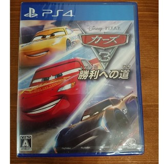 カーズ3 勝利への道 PS4(家庭用ゲームソフト)