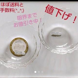 パイレックス(Pyrex)のiwaki 岩城硝子 パイレックス 小ボール サラダボール(食器)