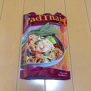 カルディ(KALDI)のカルディ パッタイ(インスタント食品)