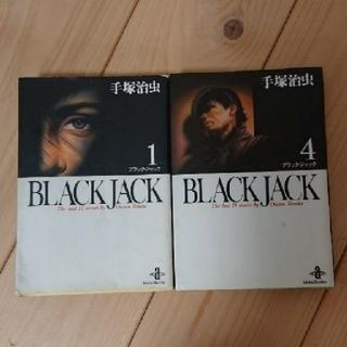 アキタショテン(秋田書店)のBLACK JACK 2冊セット(その他)