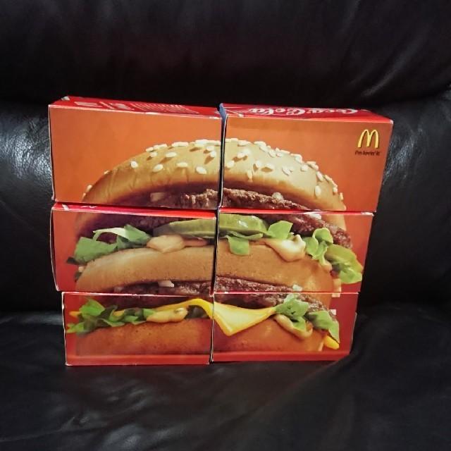 マクドナルド(マクドナルド)のマクドナルド グラス エンタメ/ホビーのコレクション(ノベルティグッズ)の商品写真