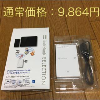 パナソニック(Panasonic)のワイヤレス SDカードリーダー&ライター(その他)