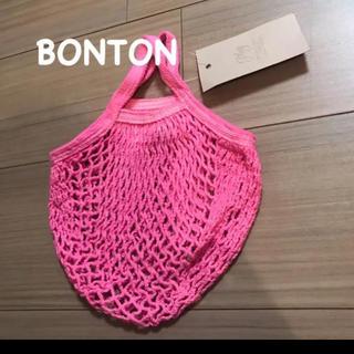 ボンポワン(Bonpoint)の新品タグ付 BONTON ボントン メッシュバッグ ピンク(トートバッグ)