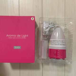 フランフラン(Francfranc)のアロマディフューザー アロマデライト ピンク 新品(アロマディフューザー)