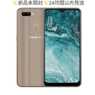 ラクテン(Rakuten)のSIMフリー OPPO AX7 blue ゴールド 4GB/64GB(スマートフォン本体)