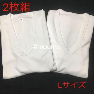 イオン(AEON)の⚫️値下不可⚫️AEON メンズ インナー 肌着 2枚組 ホワイト(その他)
