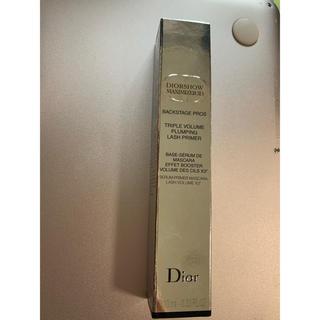 ディオール(Dior)のディオールショウ マキシマイザー3D マスカラ用ベース(マスカラ下地/トップコート)
