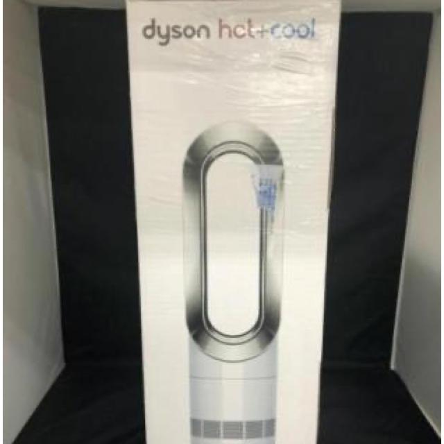 Dyson Hot + Cool AM09 ファンヒーター  スマホ/家電/カメラの冷暖房/空調(ファンヒーター)の商品写真