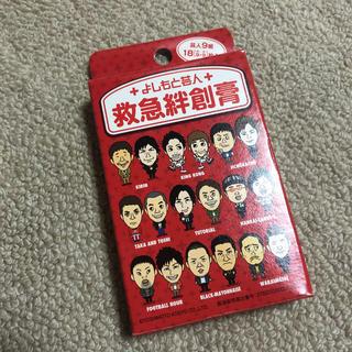 よしもと芸人 救急絆創膏 ばんそうこう 吉本⭐️美品!(お笑い芸人)