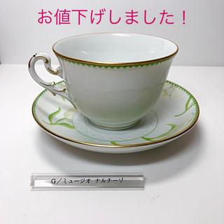 リチャードジノリ(Richard Ginori)のお値下げ❣️Richard Ginori /ミュージオナルチーゾ カップ&ソーサ(グラス/カップ)