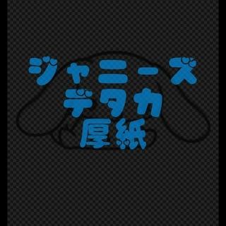 k.様専用(アイドルグッズ)