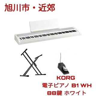 コルグ(KORG)のKORG 電子ピアノ B1 WH 88鍵 ホワイト (電子ピアノ)
