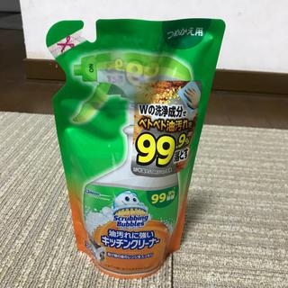 ジョンソン(Johnson's)のスクラビングバブル 18個 油汚れに強いキッチンクリーナー(洗剤/柔軟剤)