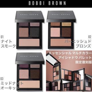 ボビイブラウン(BOBBI BROWN)の꙳限定復刻版꙳BOBBI BROWN ボビイブラウン エッセンシャルマルチカラー(アイシャドウ)