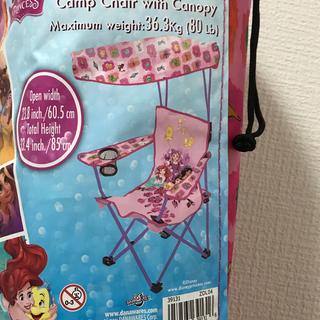 ディズニー(Disney)のディズニープリンセス   折りたたみ椅子 チェアー 屋根付き 送料無料(テーブル/チェア)