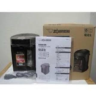 ゾウジルシ(象印)のCV-GB22 マイコン沸とうVE電気まほうびん(電気ポット)
