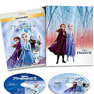 ディズニー(Disney)の【新品】アナと雪の女王2フルセット(アニメ)