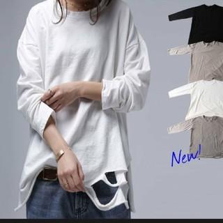 アンティカ(antiqua)のアンティカ ダメージロングTシャツ(Tシャツ(長袖/七分))