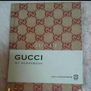 グッチ(Gucci)の新品グッチGUCCI限定ノート(ノート/メモ帳/ふせん)