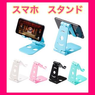 折畳み携帯スタンド スマホスタンド 置型携帯スタンド 黒 タブレット 兼用(その他)