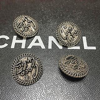 シャネル(CHANEL)のシャネル CHANEL  ココマーク  メタル ヴィンテージボタン 4個セット(その他)