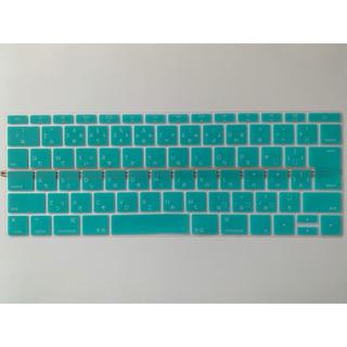 マック(Mac (Apple))のMacBook 12インチ キーボード カバー(PC周辺機器)