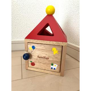 ファミリア(familiar)のfamiliar おうちパズル(知育玩具)