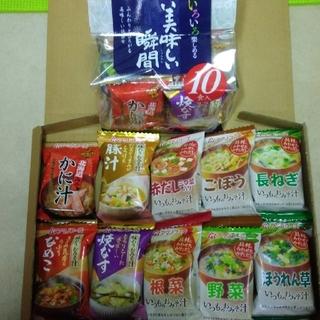 アサヒ(アサヒ)のアマノフーズ美味しい瞬間お味噌汁10食(インスタント食品)