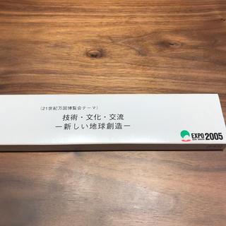 非売品 EXPO2005  腕時計(ノベルティグッズ)