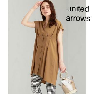 ユナイテッドアローズ(UNITED ARROWS)のunited arrows  (ミニワンピース)