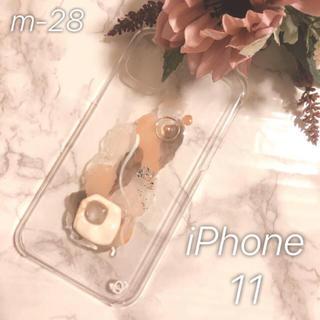 """トゥデイフル(TODAYFUL)の【""""O""""case.】ニュアンス iPhoneケース m-28.【11 専用】(iPhoneケース)"""