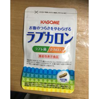 カゴメ(KAGOME)のラブカロン 31粒 1ヶ月分 定価5400円(ダイエット食品)