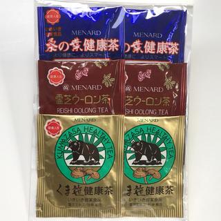 メナード(MENARD)のメナード 健康茶 ウーロン茶 6袋セット(茶)