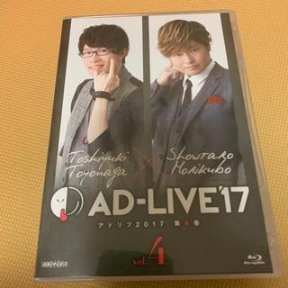 AD-LIVE  BluRay CD(声優/アニメ)