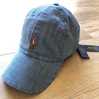 ラルフローレン(Ralph Lauren)のラルフローレン デニム色 水色 キャップ(キャップ)