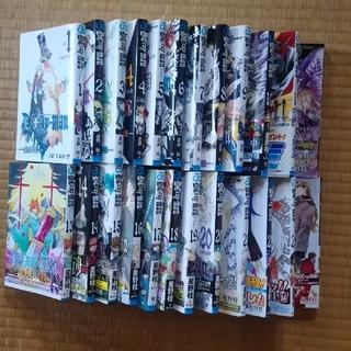 シュウエイシャ(集英社)のD. Gray-man24巻セット(少年漫画)