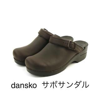 ダンスコ(dansko)の★未使用  danskoダンスコ サボサンダル(サンダル)