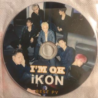 アイコン(iKON)のiKON アイコン DVD(アイドル)