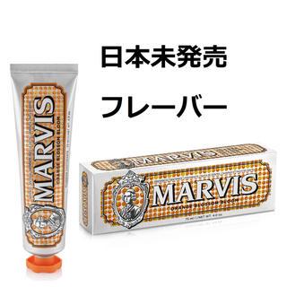 新フレーバー 75ml MARVISマービス歯磨き粉 オレンジ ブロッサム(歯磨き粉)