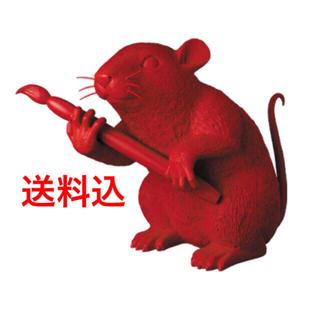 メディコムトイ(MEDICOM TOY)のLOVE RAT(RED Ver.)(彫刻/オブジェ)
