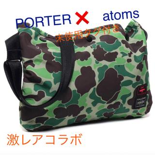 ポーター(PORTER)のPORTER x atmos DUCK CAMO SACOCHE BAG(ショルダーバッグ)