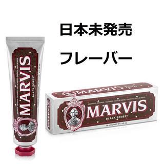 新フレーバー 75ml MARVISマービス歯磨き粉 ブラック フォレスト(歯磨き粉)
