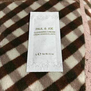 ポールアンドジョー(PAUL & JOE)の♡サンプル♡(クレンジング/メイク落とし)