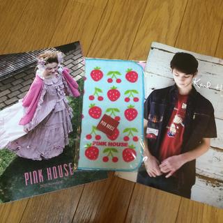 ピンクハウス(PINK HOUSE)のピンクハウス カールヘルム最新カタログ&おまけ付(ファッション)