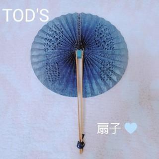トッズ(TOD'S)の♡未使用! TOD'S (トッズ) の扇子♡(ショルダーバッグ)