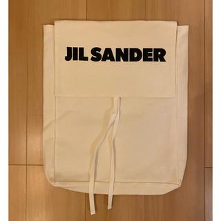 ジルサンダー(Jil Sander)のジルサンダー 保存袋、ショッパー(ショップ袋)