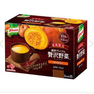 アジノモト(味の素)の通販限定「クノール贅沢野菜」栗かぼちゃ 15袋入り箱※期限2020/7/17(インスタント食品)