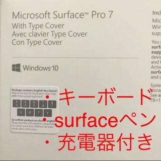 マイクロソフト(Microsoft)のsurface pro7 core i5 8GB 128GB(ノートPC)